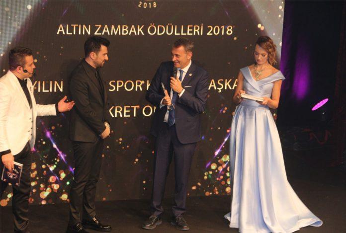İstanbul Altın Zambak Ödülleri